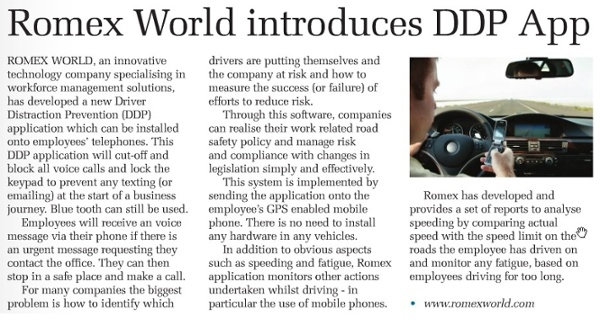 romex driver distraction prevention app